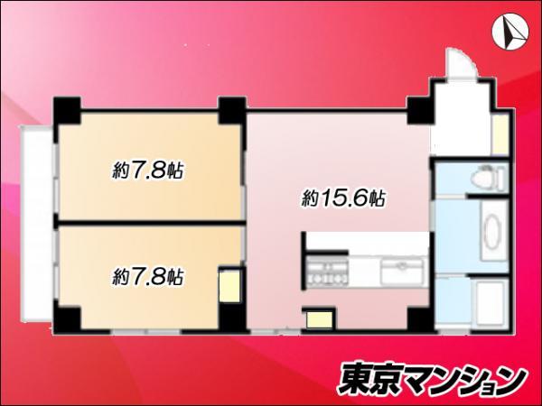 中古マンション 台東区西浅草3丁目 つくばエクスプレス浅草駅 2000万円
