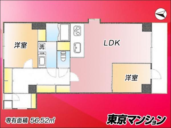 中古マンション 江東区東陽3丁目 東西線木場駅 3980万円