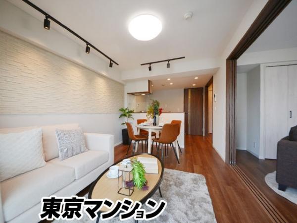 中古マンション 北区王子1丁目 JR京浜東北線王子駅 4590万円