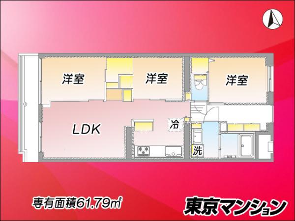 中古マンション 江東区北砂6丁目 都営新宿線大島駅 3599万円