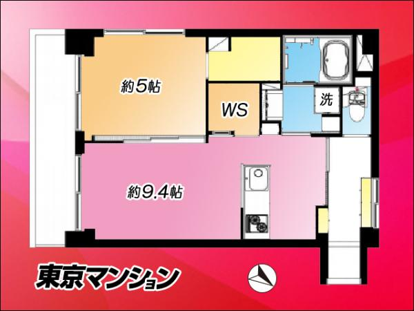 中古マンション 台東区駒形2丁目3-5 都営大江戸線蔵前駅 2999万円