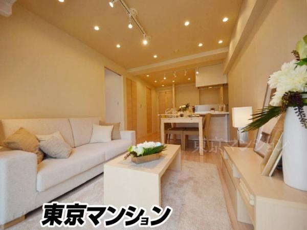 中古マンション 品川区北品川5丁目 JR山手線大崎駅 5480万円