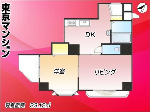 中古マンション 墨田区本所1丁目 都営大江戸線蔵前駅 2790万円