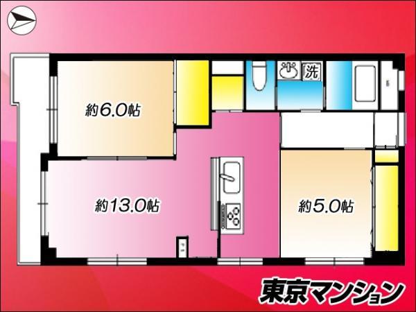 中古マンション 世田谷区成城3丁目 小田急線成城学園前駅 3580万円