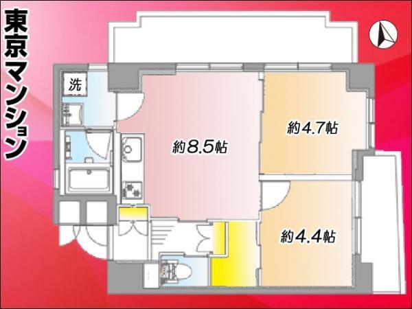 中古マンション 新宿区下落合1丁目 西武新宿線下落合駅 3799万円