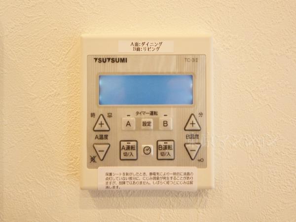 中古マンション 渋谷区広尾5丁目25-8 日比谷線広尾駅 6699万円