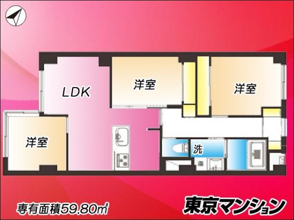 中古マンション 江東区亀戸5丁目 JR中央・総武線亀戸駅 5180万円