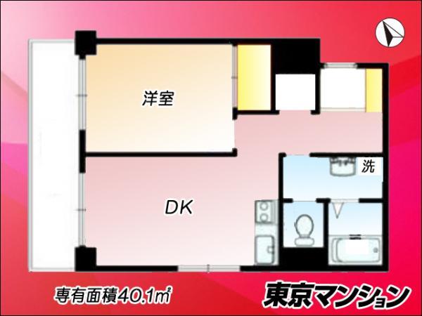 中古マンション 豊島区南池袋2丁目8-5 JR山手線池袋駅 2690万円