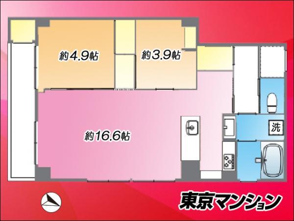 中古マンション 中野区東中野5丁目17-9 JR中央・総武線東中野駅 4150万円
