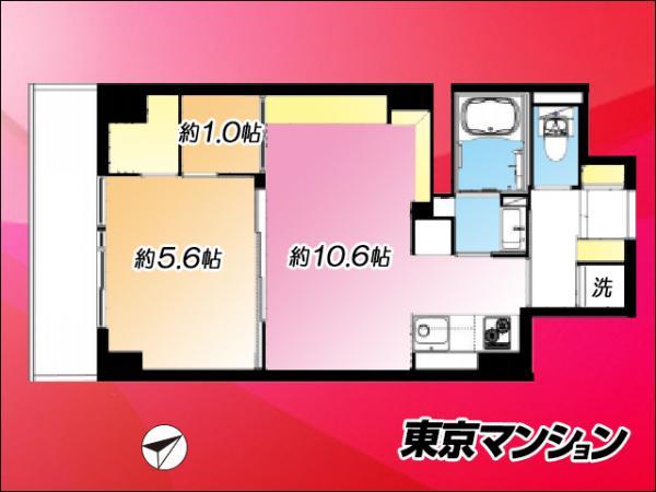 中古マンション 渋谷区円山町23-9 京王井の頭線神泉駅 3999万円