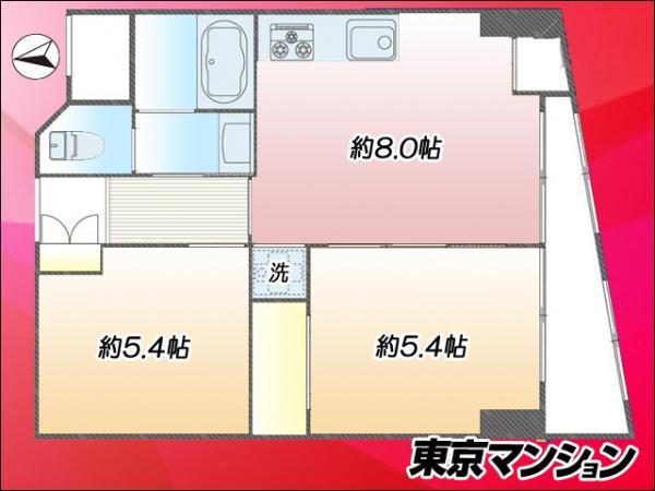 中古マンション 渋谷区笹塚2丁目 京王線笹塚駅 3799万円