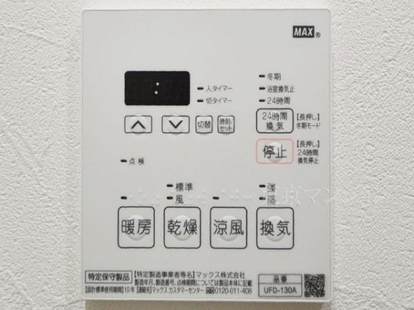 中古マンション 大田区大森南5丁目 京急本線梅屋敷駅 2180万円