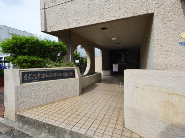 中古マンション 大田区山王2丁目 JR京浜東北線大森駅 1999万円
