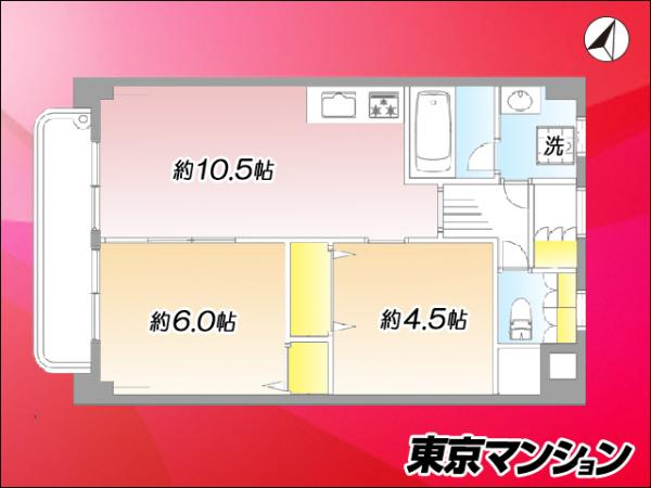 中古マンション 目黒区目黒1丁目2-11 JR山手線目黒駅 4899万円