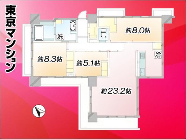 中古マンション 江東区東雲1丁目 有楽町線辰巳駅 8500万円