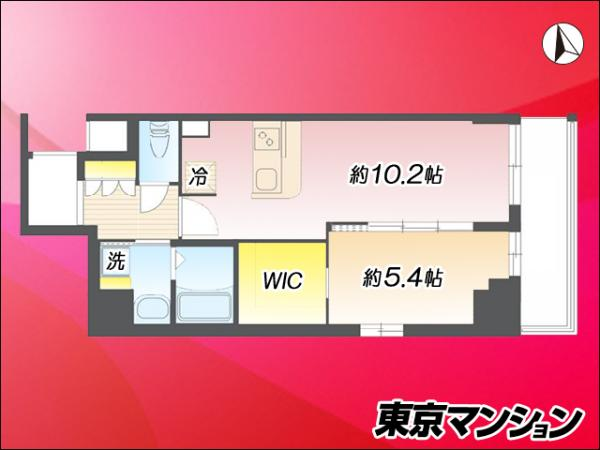 中古マンション 北区西ケ原4丁目28-12 JR京浜東北線王子駅 4170万円