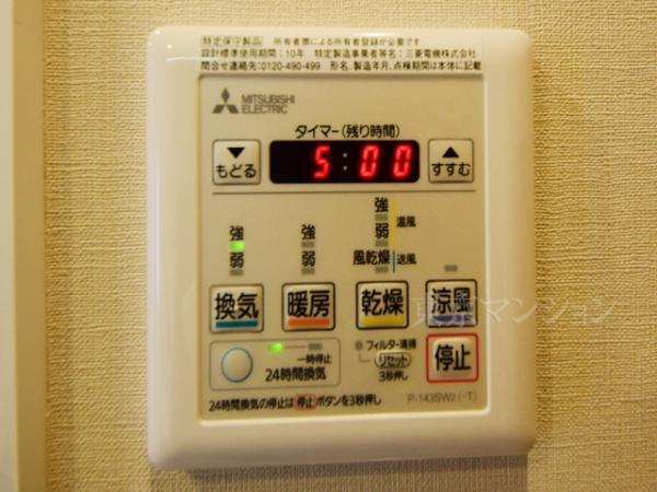 中古マンション 品川区大崎5丁目 JR山手線大崎駅 7480万円