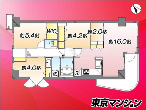 中古マンション 練馬区豊玉上2丁目2-11 西武池袋線桜台駅 5190万円