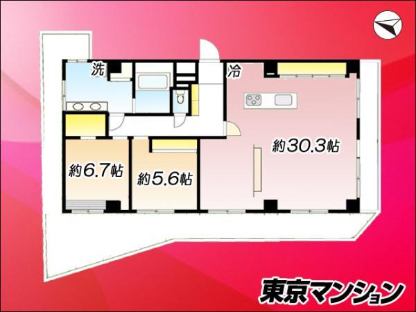 中古マンション 新宿区南元町4-19 JR中央・総武線信濃町駅 8980万円
