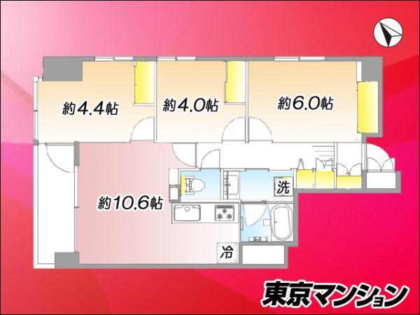 中古マンション 台東区竜泉1丁目 日比谷線入谷駅 4799万円