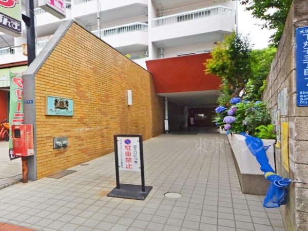 中古マンション 大田区下丸子3丁目 東急多摩川線下丸子駅 2380万円