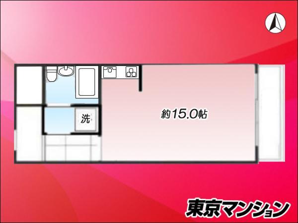 中古マンション 豊島区東池袋3丁目7-11 JR山手線池袋駅 2180万円