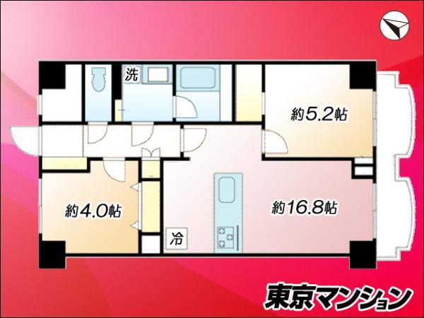 中古マンション 品川区上大崎2丁目24-13 JR山手線目黒駅 6580万円