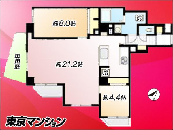 中古マンション 荒川区東尾久1丁目29-7 JR山手線西日暮里駅 4180万円