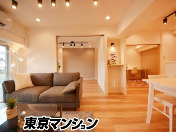 中古マンション 北区昭和町1丁目 JR高崎線尾久駅 3099万円