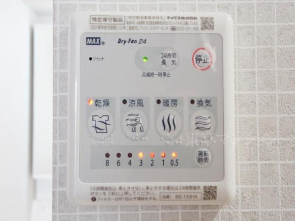 中古マンション 杉並区梅里1丁目 丸の内線新高円寺駅 1680万円