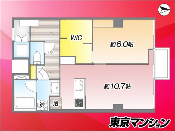 中古マンション 新宿区上落合1丁目 JR山手線高田馬場駅 3380万円