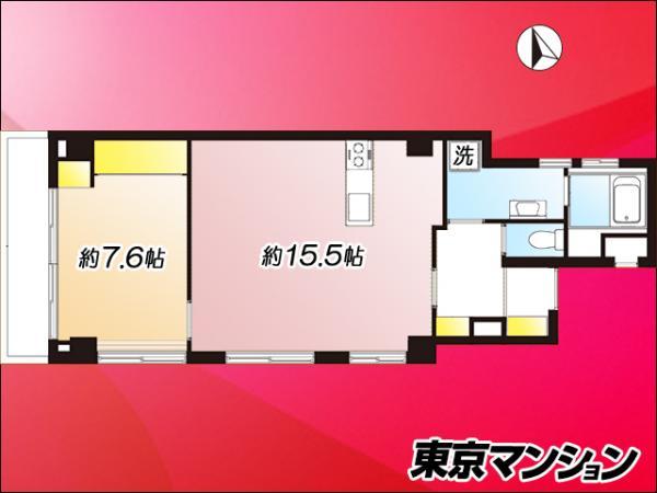 中古マンション 品川区西五反田2丁目 JR山手線五反田駅 3890万円