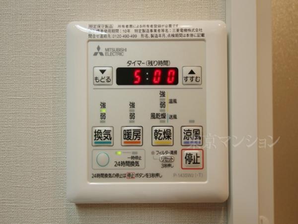 中古マンション 文京区湯島4丁目 千代田線湯島駅 3280万円