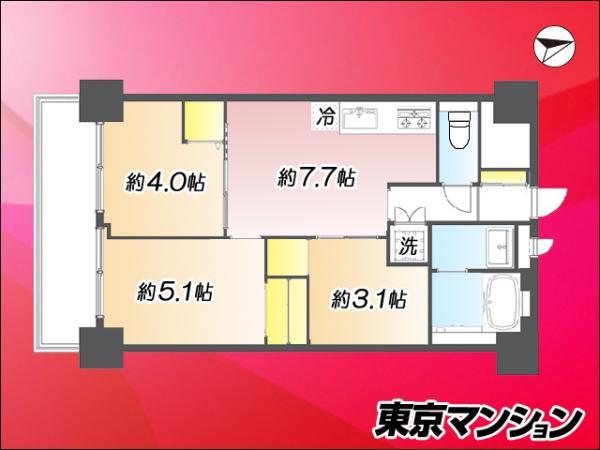 中古マンション 練馬区練馬3丁目 都営大江戸線練馬駅 3199万円