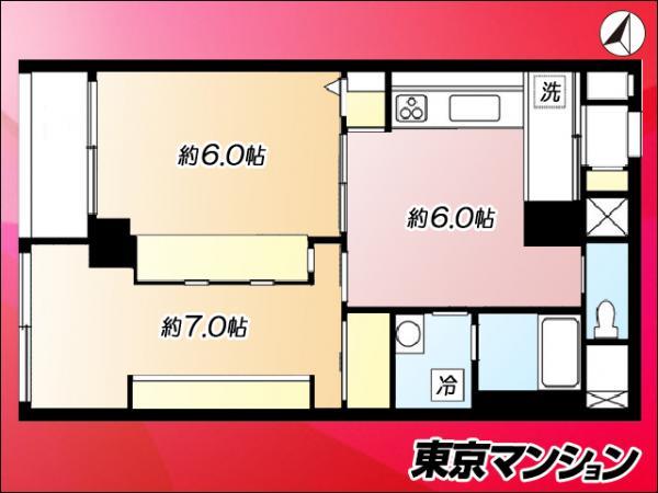 中古マンション 中野区江古田4丁目 西武新宿線沼袋駅 2080万円