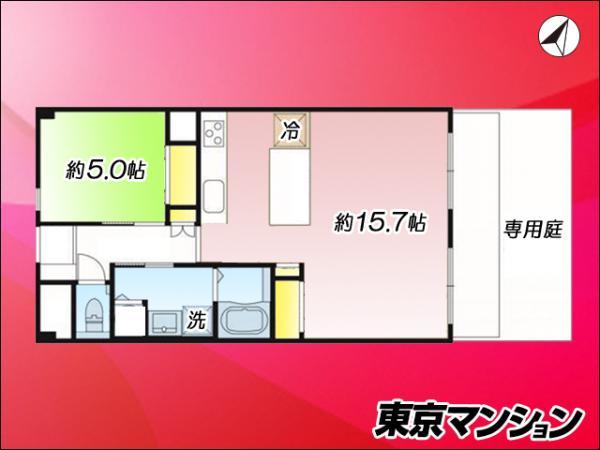 中古マンション 荒川区西日暮里6丁目 JR山手線西日暮里駅 2980万円