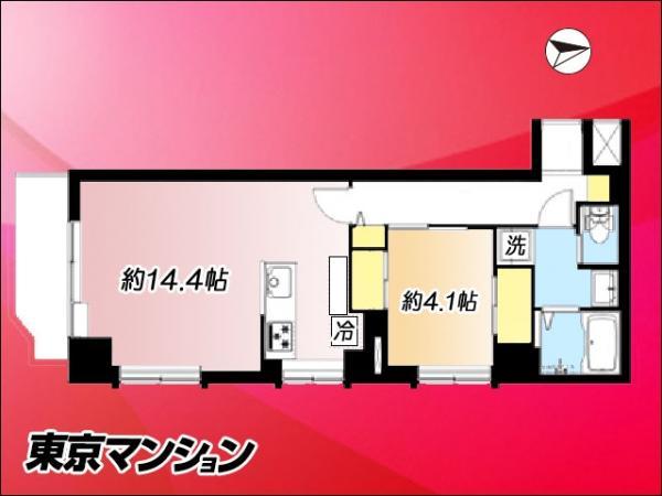 中古マンション 文京区本駒込2丁目 南北線本駒込駅 3899万円