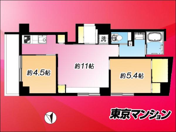 中古マンション 荒川区荒川1丁目49-2 日比谷線三ノ輪駅 3099万円
