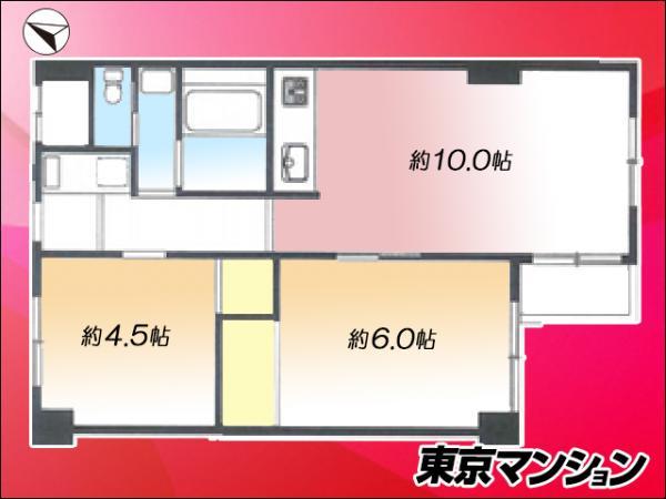 中古マンション 杉並区天沼3丁目 JR中央線荻窪駅 2200万円