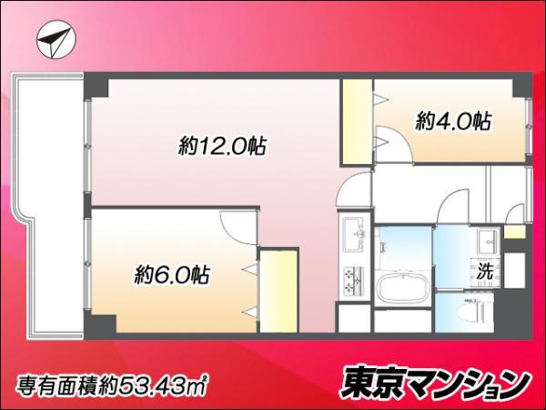 中古マンション 大田区南六郷1丁目 京急本線雑色駅 3199万円