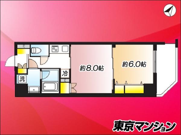 中古マンション 台東区千束4丁目 日比谷線三ノ輪駅 2998万円