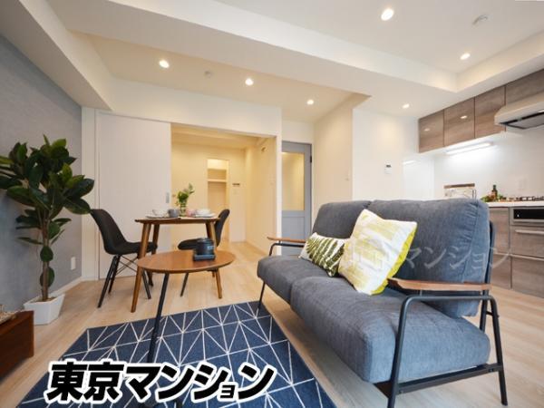 中古マンション 渋谷区東2丁目20-13 JR山手線渋谷駅 4790万円