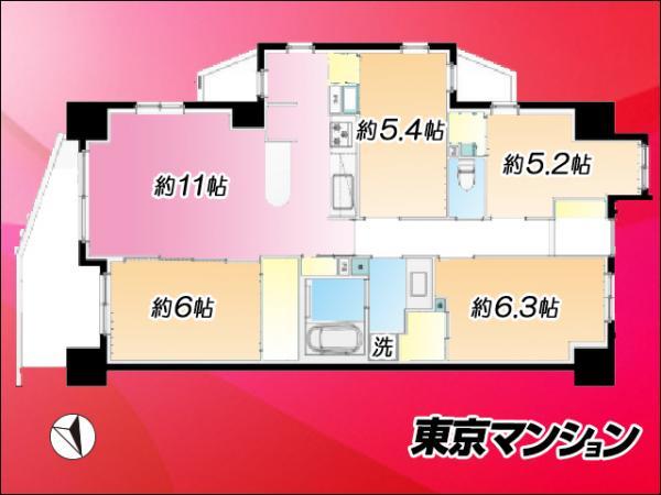 中古マンション 足立区新田2丁目9-22 南北線王子神谷駅 4190万円