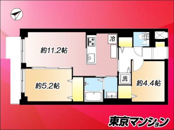 中古マンション 北区堀船1丁目15-10 JR京浜東北線王子駅 3099万円