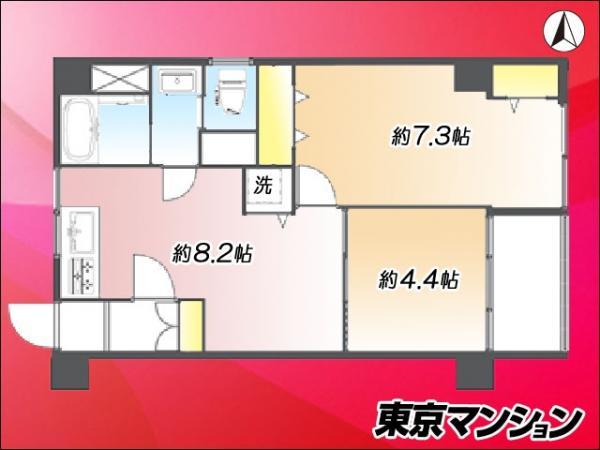 中古マンション 品川区戸越6丁目 都営浅草線中延駅 3390万円
