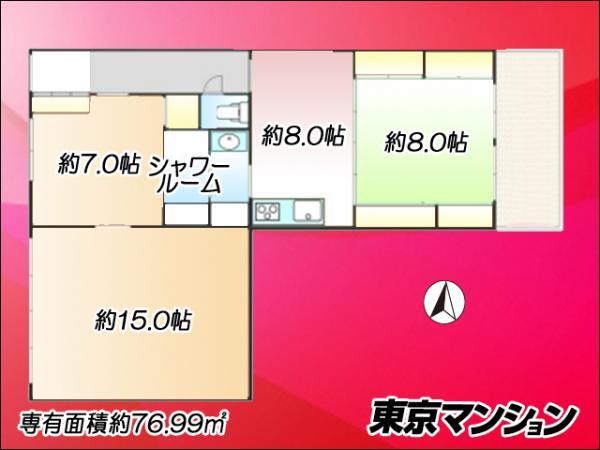 中古マンション 北区赤羽南1丁目 JR埼京線赤羽駅 3780万円