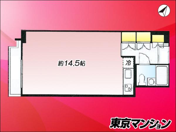 中古マンション 中野区東中野5丁目 JR中央・総武線東中野駅 1980万円