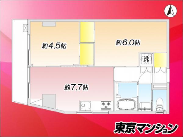 中古マンション 荒川区荒川4丁目 京成本線新三河島駅 2699万円