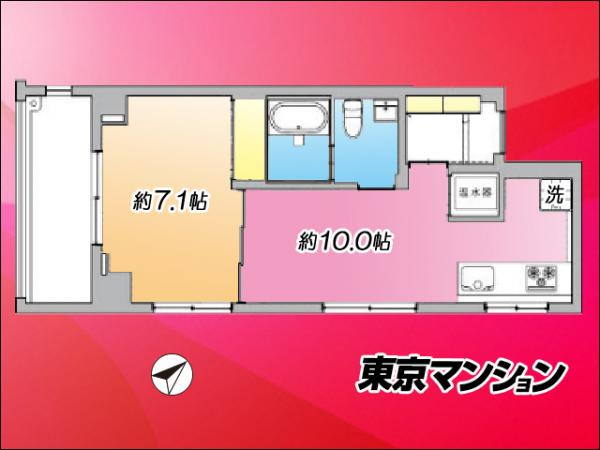 中古マンション 港区三田4丁目 都営浅草線三田駅 3480万円