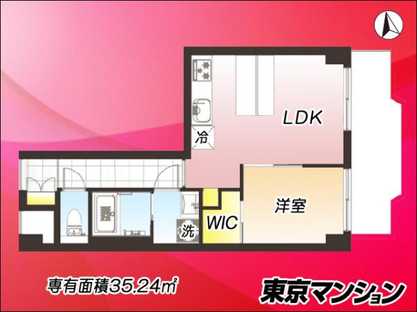 中古マンション 大田区大森北2丁目 JR京浜東北線大森駅 2980万円